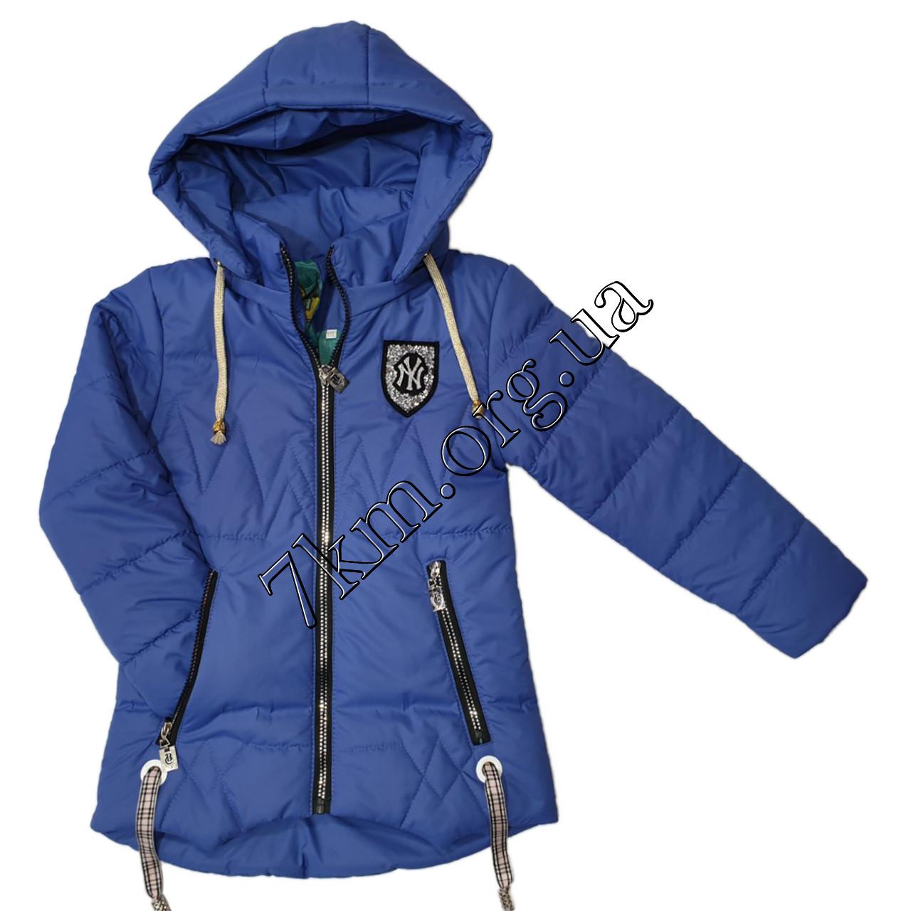 """Куртка детская оптом для девочек 5-9 лет """"реплика NY"""" 220115-6"""