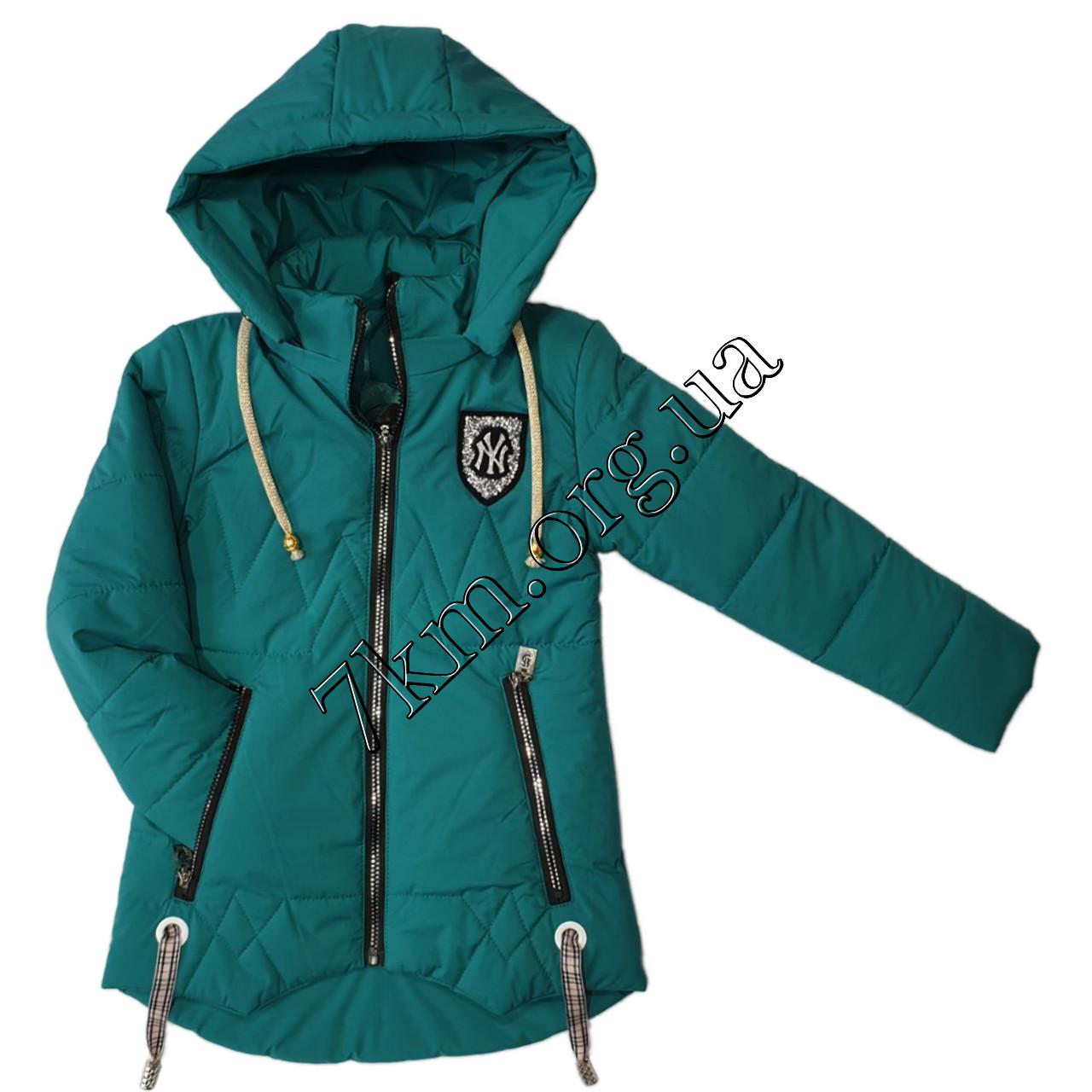 """Куртка детская оптом для девочек 5-9 лет """"реплика NY"""" 220115-8"""
