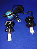 G5 LED H4 40W 4000LM -Автомобильная лампа