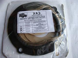 Ремкомплект кулака поворотного УАЗ 3160 - 3163, 3151 Хантер, Патриот (к-кт на 1 сторону) (пр-во Ульяновск Россия)