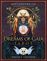 Dreams of Gaia Tarot (Pocket Edition)/ Таро Мечты Гайи (карманное), фото 1