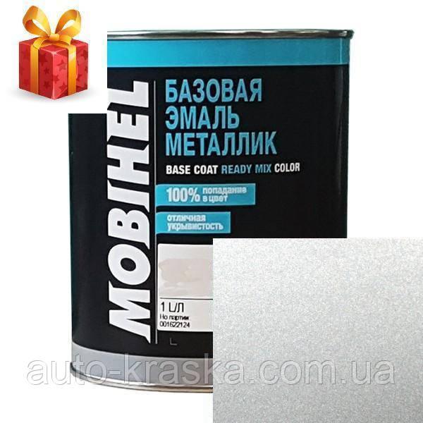 Автокраска Mobihel металлик 92U DAEWOO 1л.