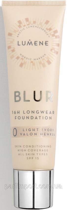 Lumene Blur  #0 light ivory Устойчивый тональный крем (оригинал подлинник  Финляндия)