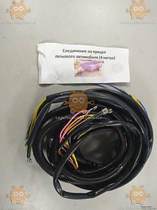 Проводка для прицепа 4 метра комплект (пр-во Россия) ПД 88676