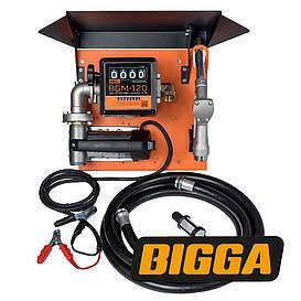 Bigga Gamma DC-65 - Мобильная заправочная станция для дизельного топлива с расходомером, 12/24 В, 45/65 л/мин