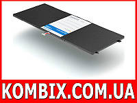 Аккумулятор SONY XPERIA TABLET S - SGPVP03 [Craftmann]