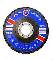 Круг зачистной синтетический (коралловый диск) 125 мм