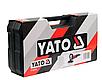 Шлифовальная, полировальная машина YATO 82195, фото 9