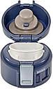 Термокружка металлическая с поилкой Zojirushi SM-KHF48AG (0,48л), синяя, фото 3