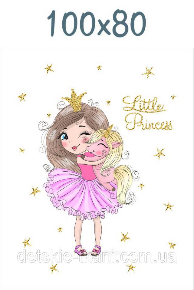 """Панелька из сатина для детского пледа """"Принцесса с ..."""