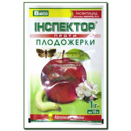 Інспектор яблуко 1г