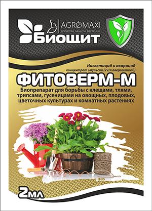 Фитоверм (Биощит) 2 мл