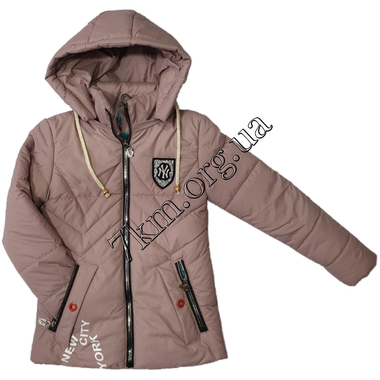 """Куртка детская оптом для девочек 7-12 лет """"реплика New York"""" 220116-5"""
