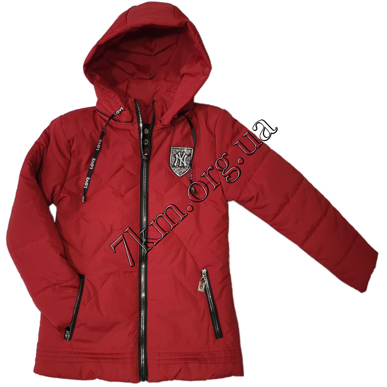 """Куртка детская оптом для девочек 7-12 лет """"реплика NY"""" 220117-1"""