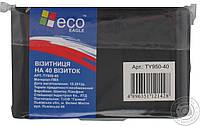 Визитница ПВХ на 40 визиток TY950-40 EAGLE
