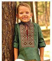 Вышиванка детская зеленая