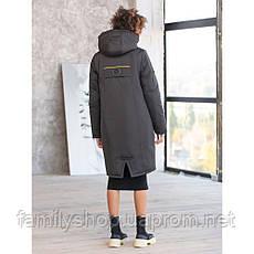 Женское зимнее пальто  с капюшоном, фото 3