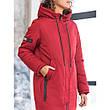 Женское зимнее пальто  с капюшоном, фото 4