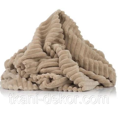 Ткань плюшевая Minky Stripes бежевый (шарпей)   (лоскут 1*135)