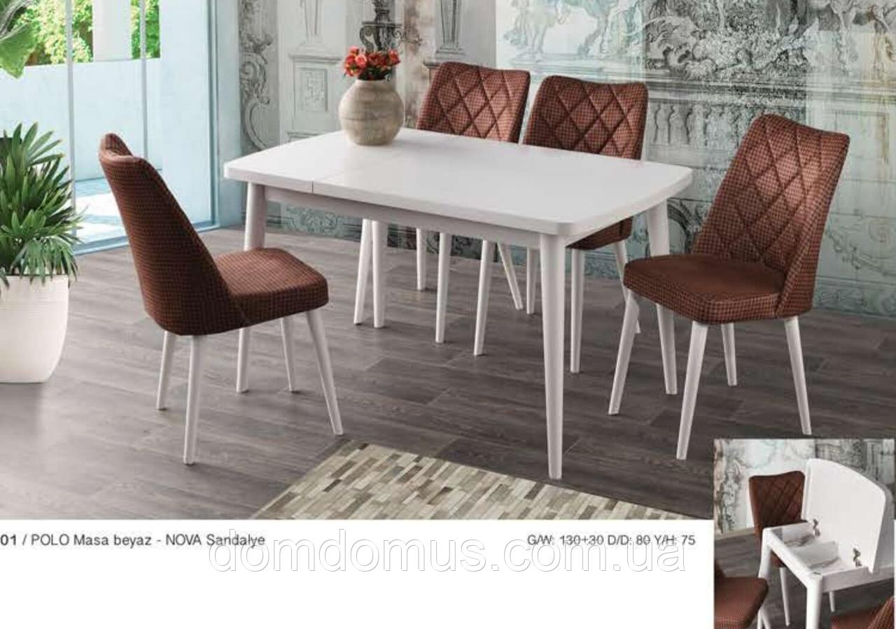 Комплект обеденной мебели POLO masa / NOVA san.130+30/80/75 - стол + 4 стула Mobilgen, Турция