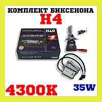Біксенон. Установчий комплект Infolight H4 H/L 4300K 35W