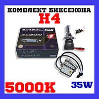 Біксенон. Установчий комплект Infolight H4 H/L 5000K 35W