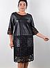 Платье кожаное с кружевной отделкой, с 50-64 размер