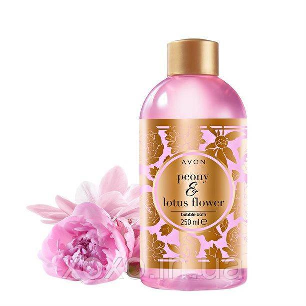 "Пена для ванн Avon ""Пион и цветок лотоса"" 250 мл., цена 85 грн., купить в Хмельницком — Prom.ua (ID#1113994844)"