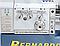 Titan 560x20000 Vario УНИВЕРСАЛЬНЫЙ ТОКАРНЫЙ СТАНОК ПО МЕТАЛЛУ С БЕССТУПЕНЧАТОЙ РЕГУЛИРОВКОЙ СКОРОСТИ Bernardо, фото 8