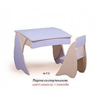 Столик парта детский регулируемый со стулом