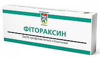 Свічки лікувальні Фитораксин. Унікальний фітопрепарат від Авіценна.