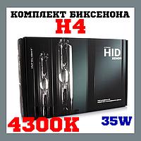 Біксенон. Установчий комплект Infolight Expert H4 H/L 4300K 35W