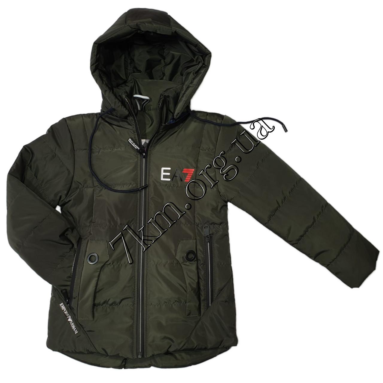 """Куртка детская оптом для мальчиков 5-9 лет """"реплика EA7"""" 220123-1"""