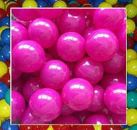 Мячики для сухого бассейна 8см (100шт) цвет любой