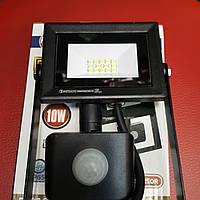 Прожектор светодиодный 10W с датчиком движения 6400K Horoz Хороз