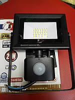 Прожектор светодиодный 20W с датчиком движения 6400K Horoz Хороз