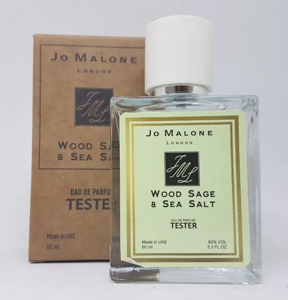 Jo Malone Wood Sage and Sea Salt, цена 78,38 грн., купить в Харькове — Prom.ua (ID#1114002744)
