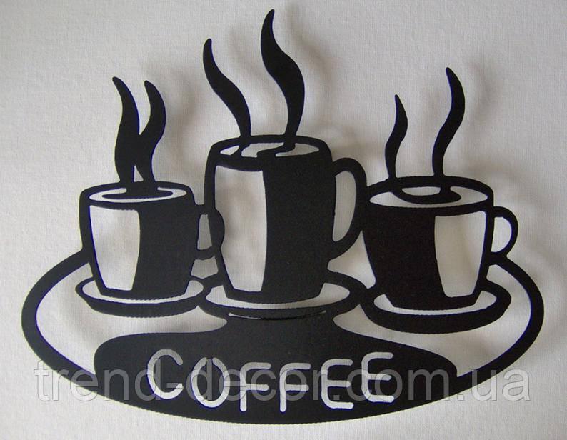 Декоративное металлическое панно Кофейные чашки .