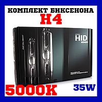 Біксенон. Установчий комплект Infolight Expert H4 H/L 5000K 35W, фото 1