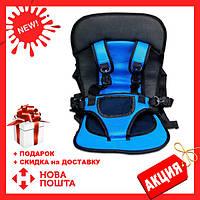 Бескаркасное детское автокресло | кресло для ребенка в машину | детское автомобильное кресло синее, фото 1