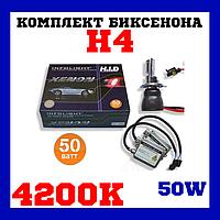 Біксенон. Установчий комплект Infolight H4 H/L 4200K 50W