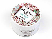 Очищающий бальзам, All Clean Balm, Heimish,120 мл.