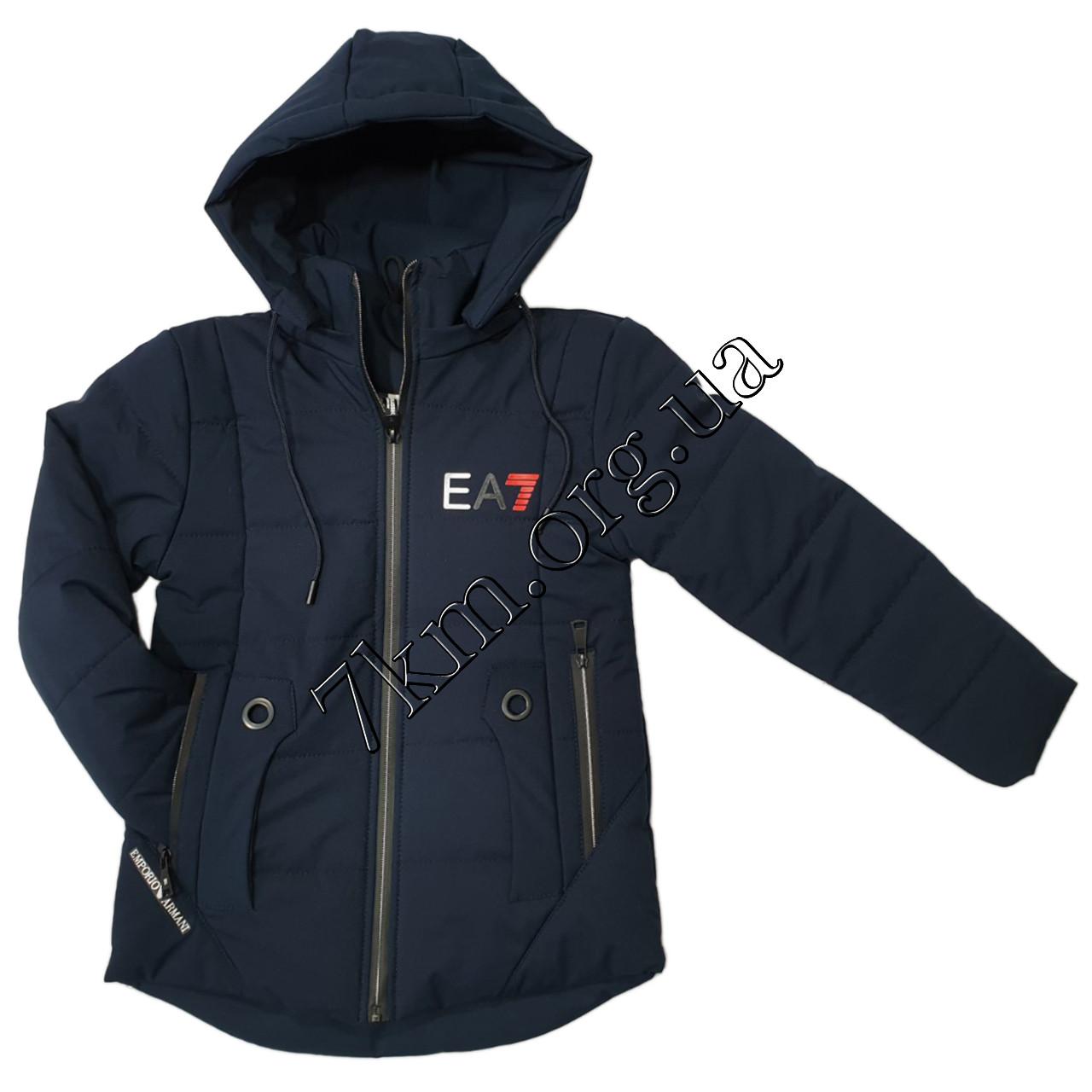 """Куртка детская оптом для мальчиков 5-9 лет """"реплика EA7"""" 220123-4"""