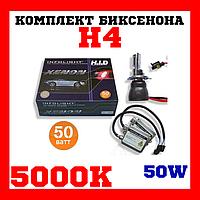 Біксенон. Установчий комплект Infolight H4 H/L 5000K 50W