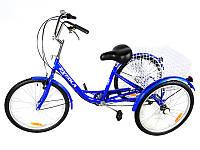Трехколесный велосипед для взрослых VEOLA TRIKE, фото 1