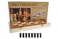 Шахмати дерев'яні 3 в 1 розмір 40*20,5*4 см