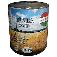 Шпагат полипропиленовый Agrotex 5 кг серый