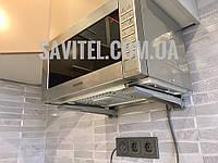 Кронштейн для микроволновой печи SAVITEL MWS-3