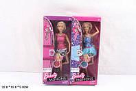 Кукла типа Барби 66021C