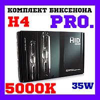 Біксенон. Установчий комплект Infolight Expert PRO ver.2 H4 H/L 5000K 35W
